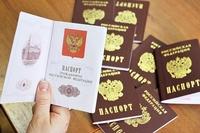 Получение гражданства РФ побило рекорды